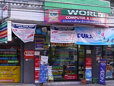 World Computer & Language School, Hat Yai