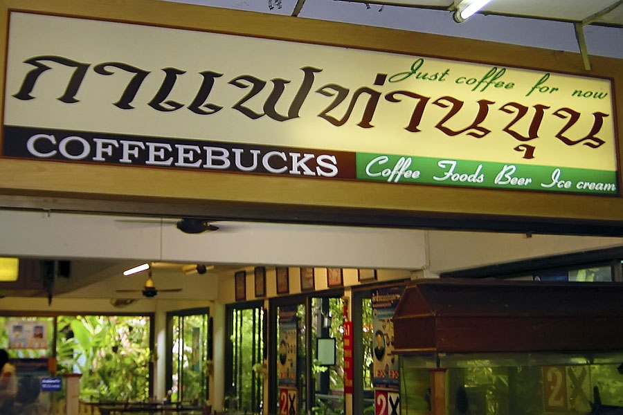 Coffeebucks in Songkhla