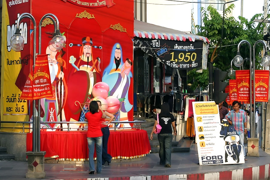 Chinese New Year in Hat Yai, 2005