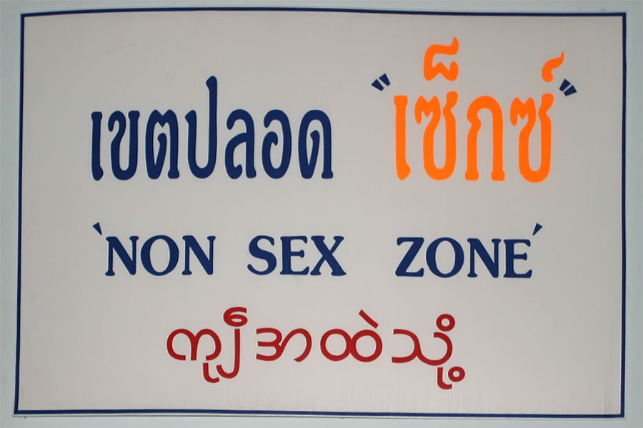 Such is Thailand's reputation as a land of easy sex that the truth has to be spelled out for people