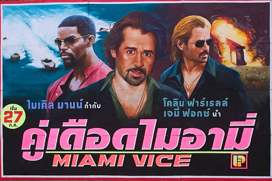 Hand-painted poster for the Miami Vice movie