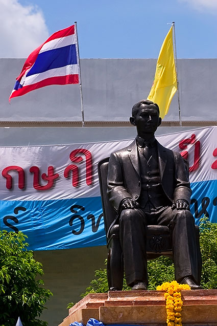 Prince Madidol Adulyadej of Songkhla, the Father of Thai Public Health