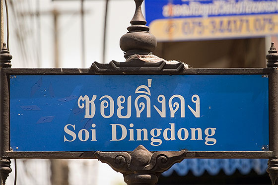 Lots of Thais live on this Soi