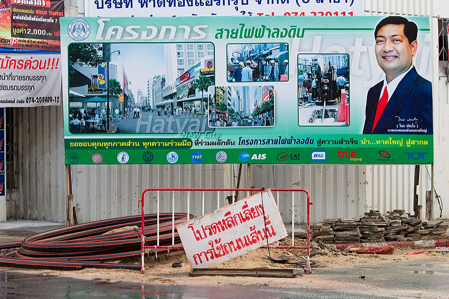 Electricity cable engineering works, Hat Yai, Thailand