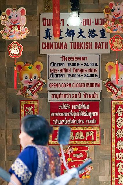 naughty thai homoseksuell massage eskorte