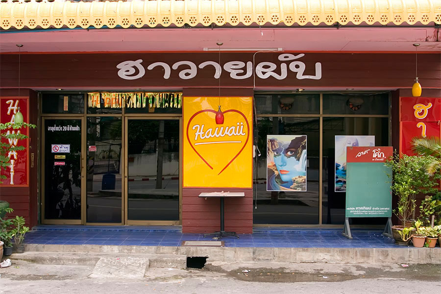 thai ladyboy sex massage annoncer