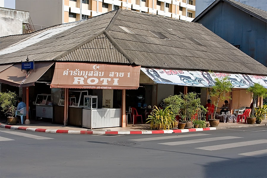 Muslim restaurants in Hat Yai