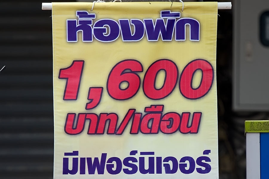 You can rent a room with furniture in Thailand for about 45 USD per month