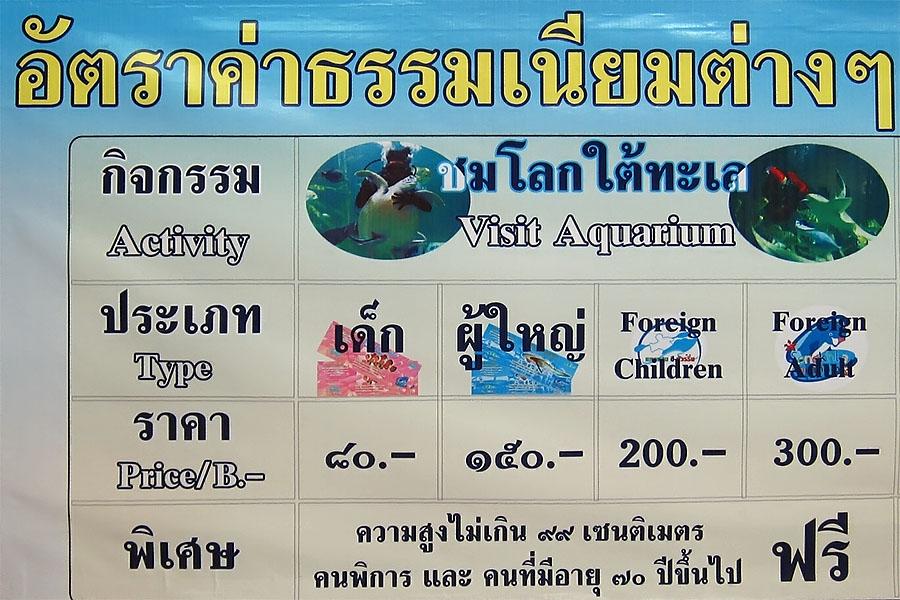 prix prostituees thailande