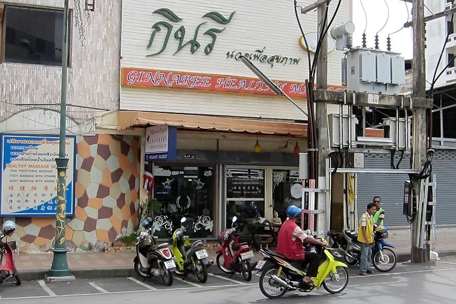 massage gnesta aree thai massage