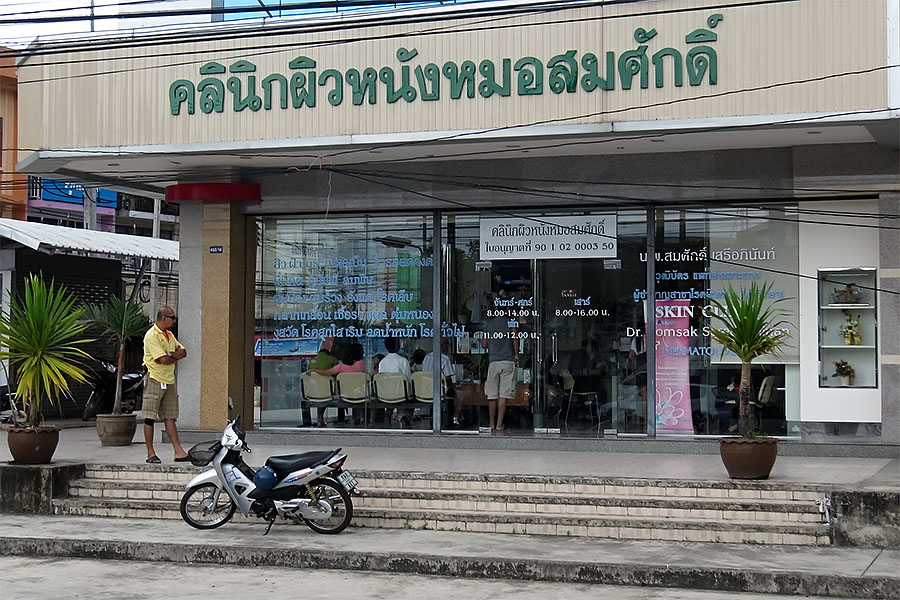 Plastic Surgery In Hat Yai | Insider's Guide