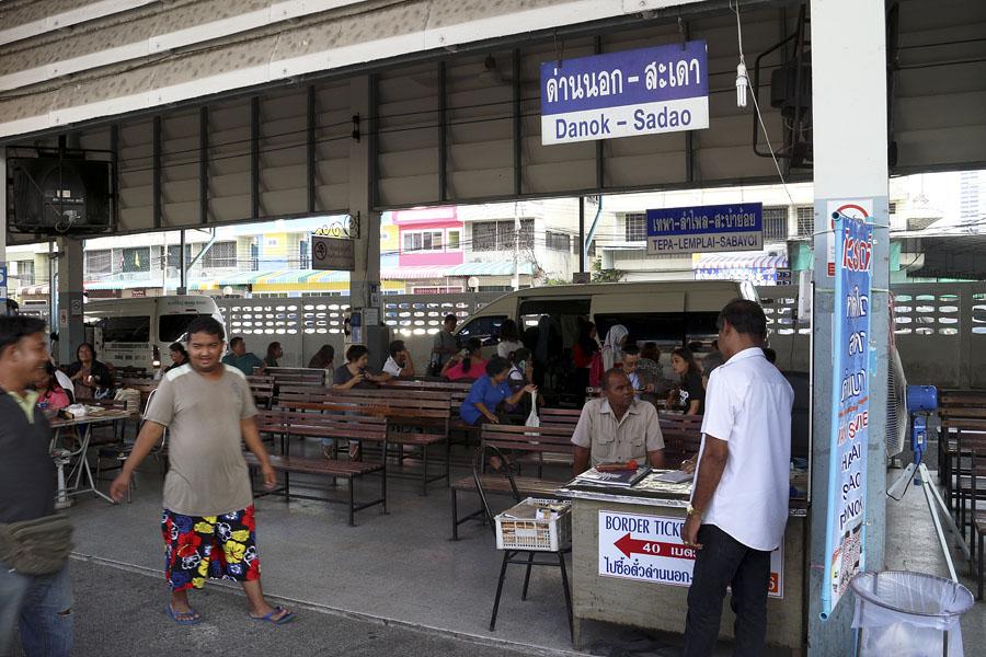 Hat yai thailand airport