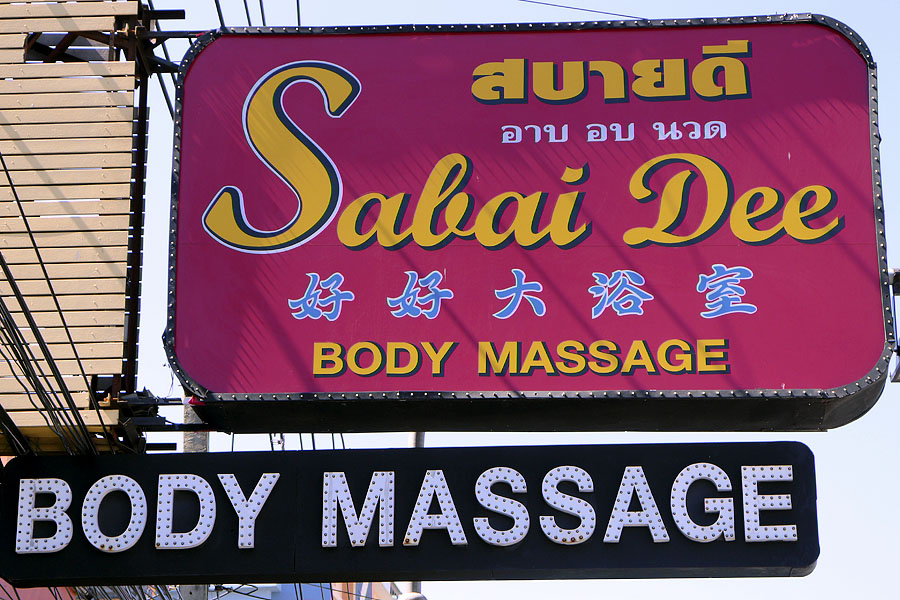 Bath and sex establishment, Pattaya, Thailand
