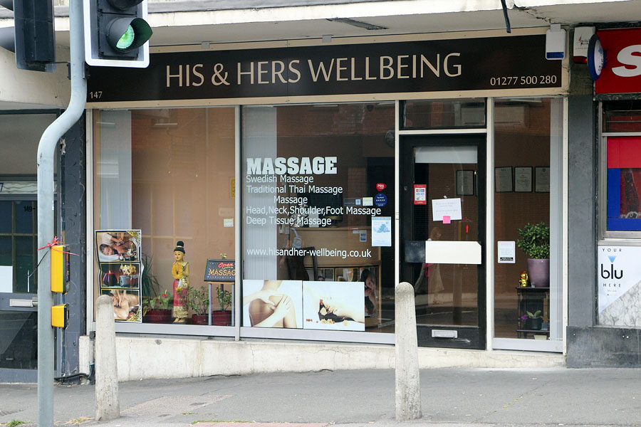 Massage shop in the UK