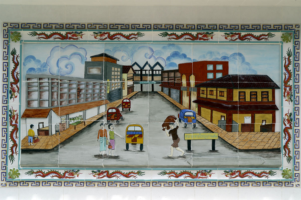 Hand-painted tiles on the external wall of Cheo Chaang Temple, Hat Yai, 10 August 2018