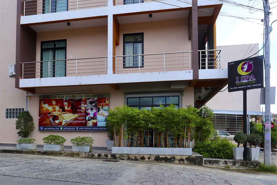 Thai massage taipei happy