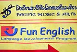 Teaching English in Hat Yai - Click for larger image